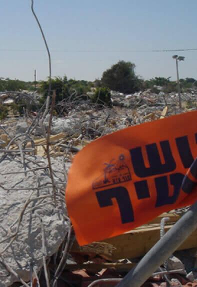 Gush Katif Archive