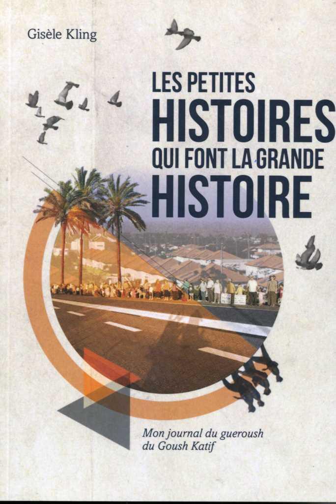 Les Petites Histoires Qui Font La Grande Histoire