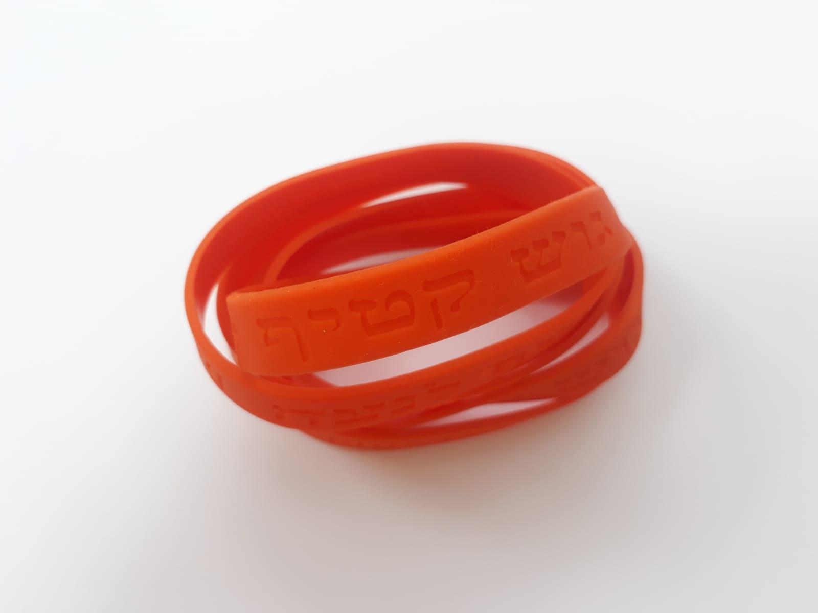 Orange 'Gush Katif Forever' (Hebrew) Handband