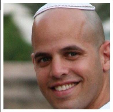 """ירון הראל כהן הי""""ד"""