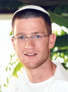 """סמ""""ר עמשא ישראל משולמי הי""""ד"""