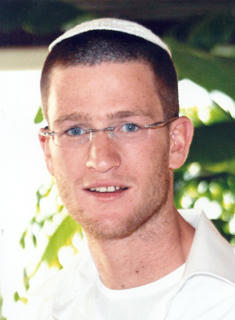 Amsa Israel Meshulami