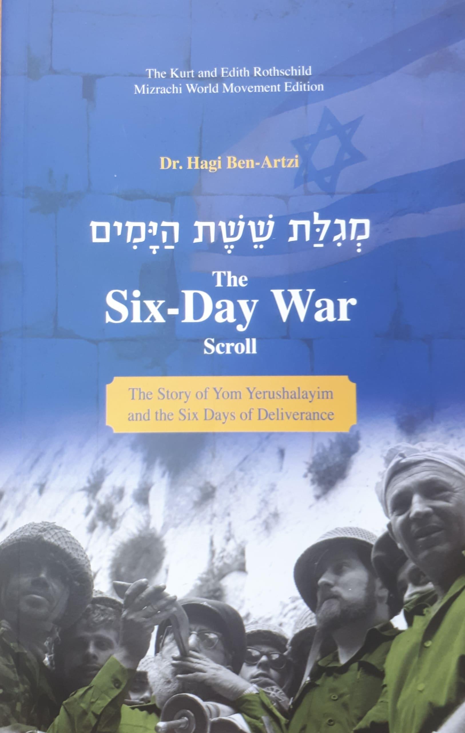 The Six-Day War Scroll