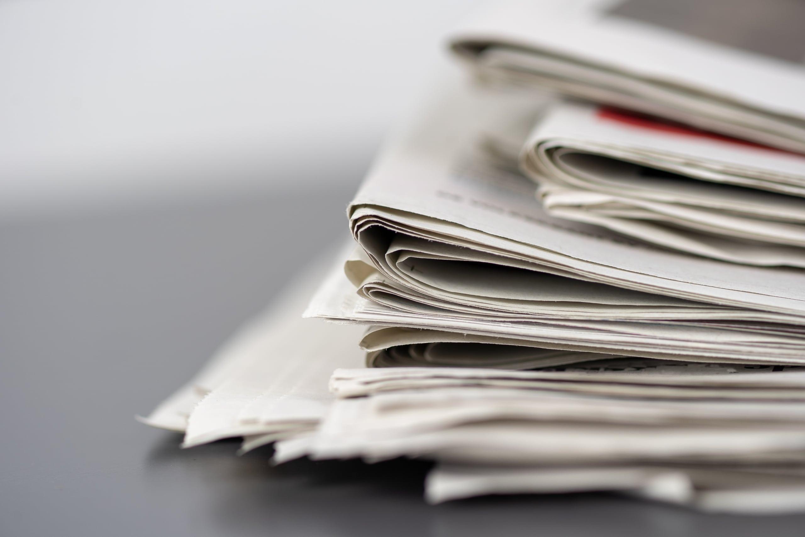 15 שנים להתנתקות – סיקורים מהתקשורת