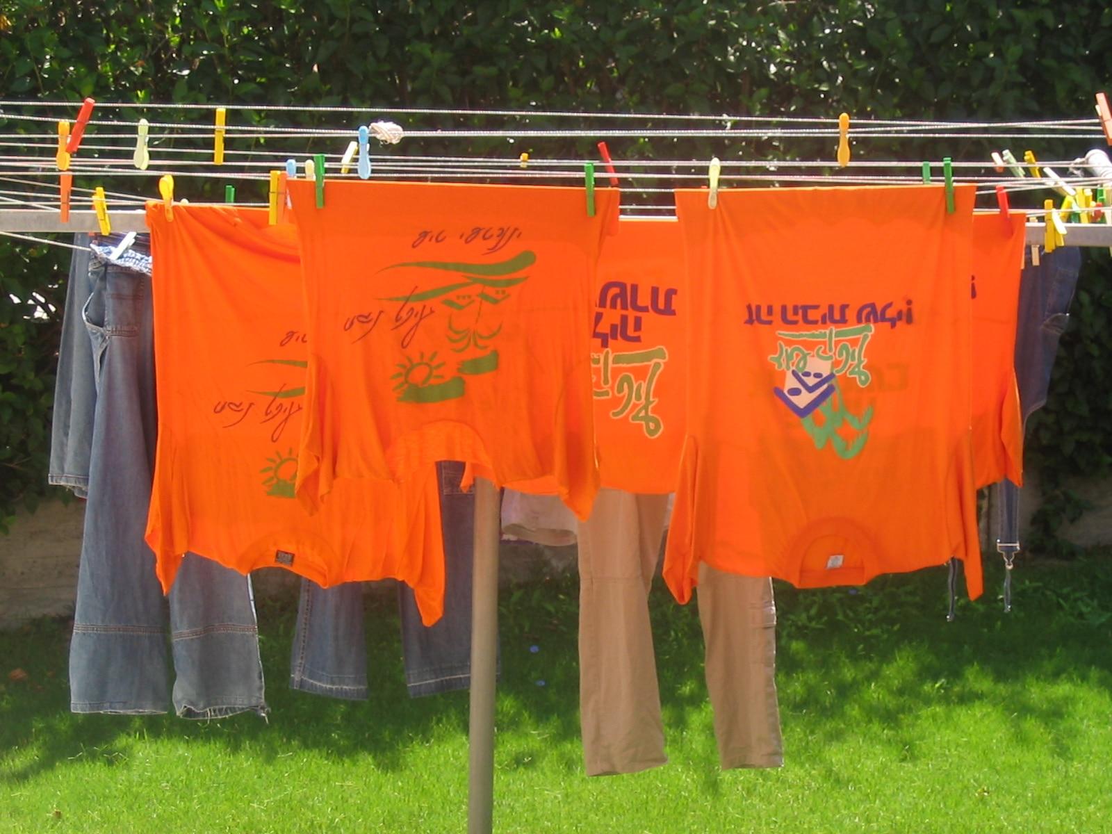 The orange campaign