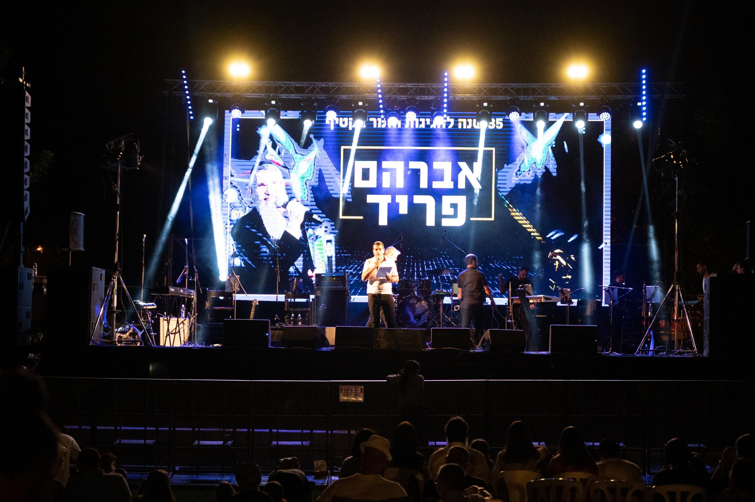 The Katif Song Festival